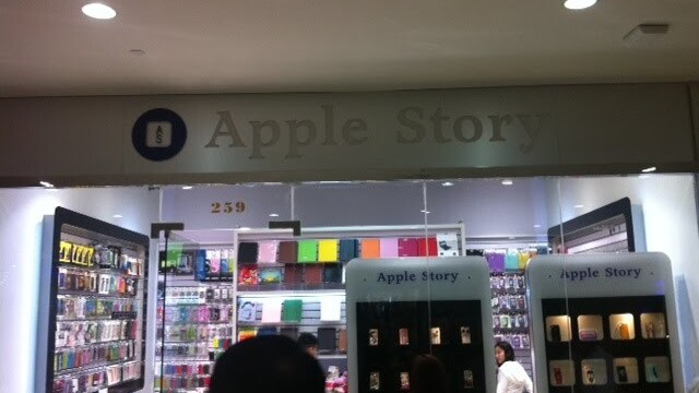 Apple wins injunction and gets restraining order against copycat Apple Stores