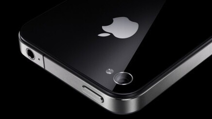 Digitimes: Apple's iPhone 5 to include smaller screen and metal chassis