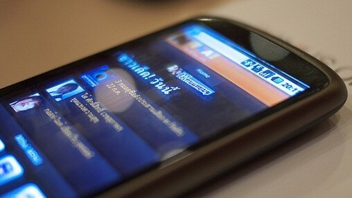 Onavo's new Android app helps you keep your mobile data bill low