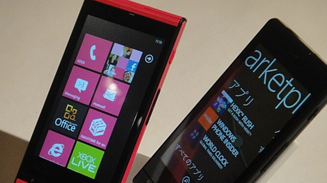 Microsoft details coming IE9 Mobile features for Windows Phone