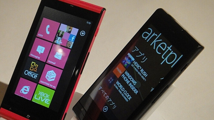 Microsoft releases update to 'clean' WP7 developer devices for Mango