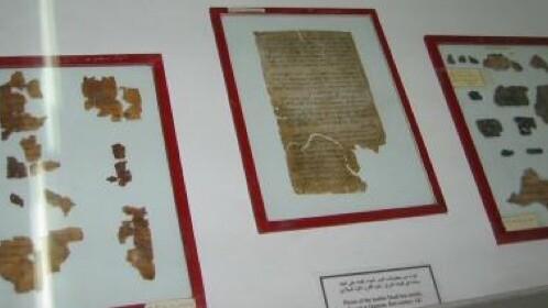 Google-powered project brings the Dead Sea Scrolls online