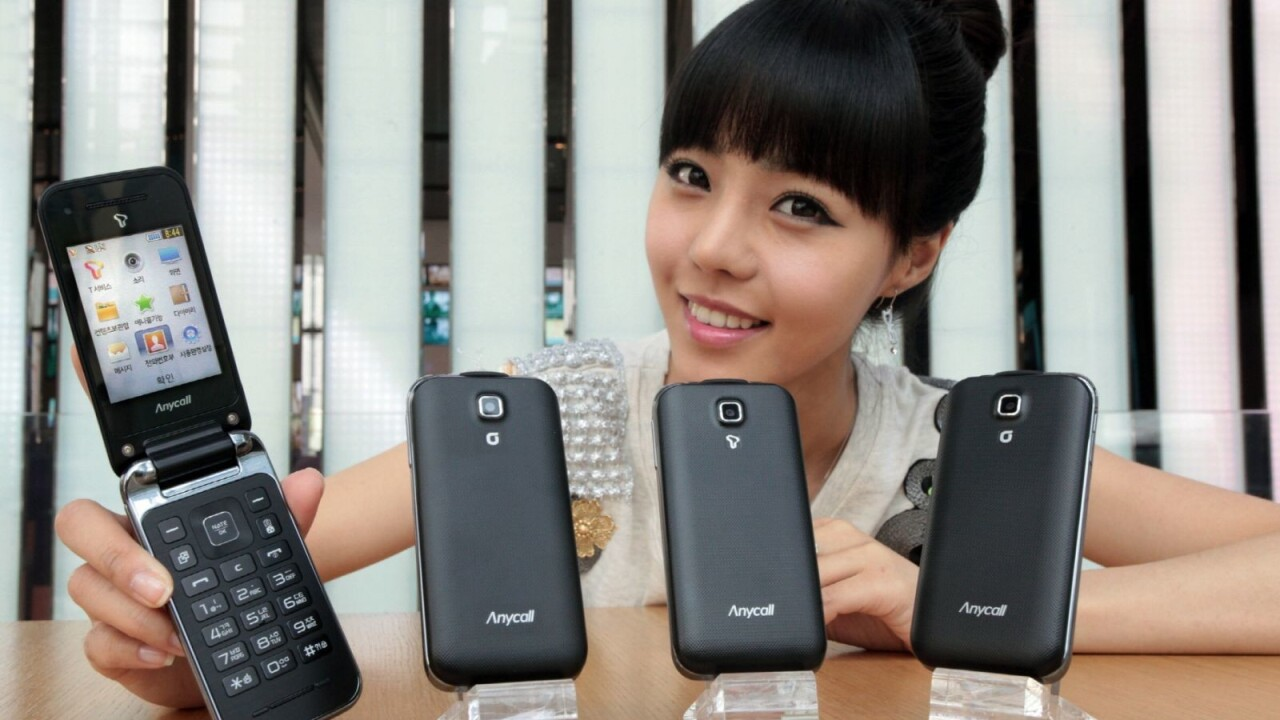China will be the world's biggest app market, and other predictions for Asia in 2012