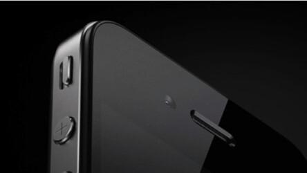 iOS 5 beta 7 reveals FCC ID of the N94 iPhone prototype