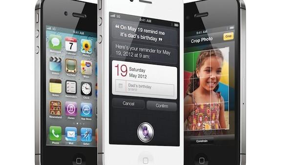 Apple announces iPhone 4S: Same design, GSM/CDMA, A5 chip, 7x faster graphics, 8MP, 1080p Video
