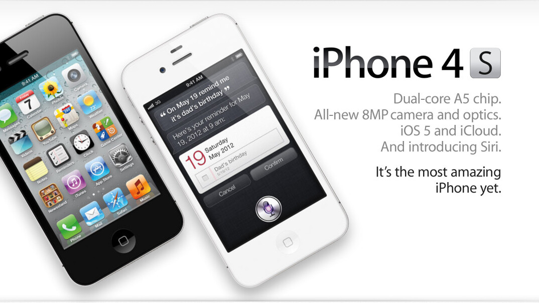Apple, operators enable preorders for iPhone 4S on online stores
