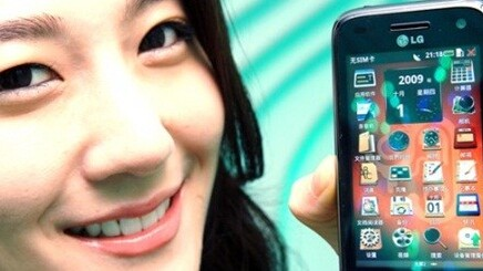 Android Market blocked in China again – but for how long?