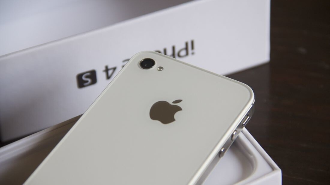 Apple iPhone 4S preorders go live in Hong Kong and South Korea