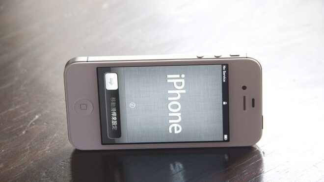 TNW Unboxing: The iPhone 4S, up close, high-res and personal