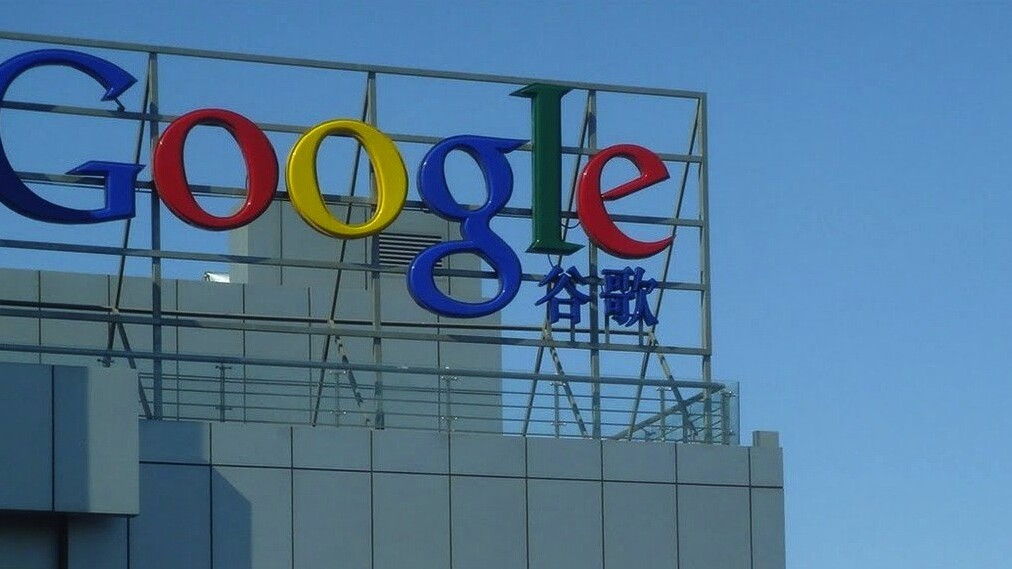 Google tells Android device makers: We'll help you fight lawsuits