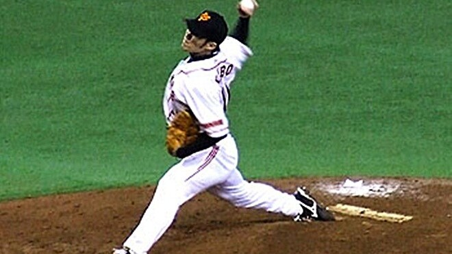 Only in Japan: Mobile gaming firm buys pro baseball team for $83M