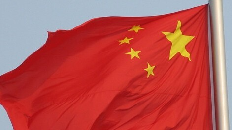 Chinese startups: Clones or innovators?