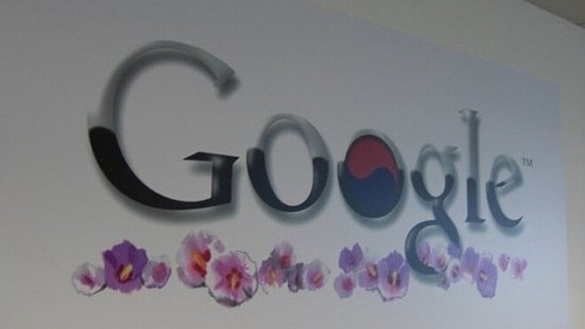 Google Korea offices raided yet again over mobile search complaints [Updated]