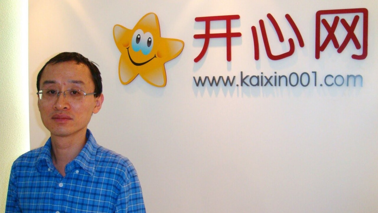 Japanese gaming giant DeNA links with Chinese Facebook 'clone' Kaixin