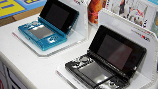 Say wha'? Nintendo is launching a 2DS for $129.99, letting you play 3DS games in, well, 2D