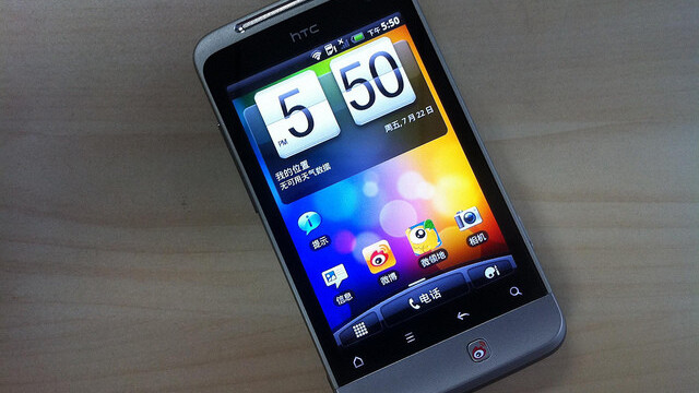 HTC's Sense 4.0 to bring 'Guest Mode' functionality and 50GB Dropbox storage