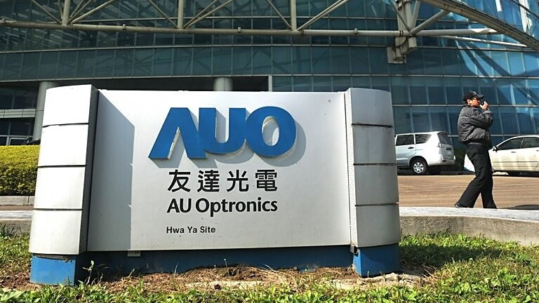 AU Optronics reaches patent cross-licensing agreement with E-Ink, Hydis