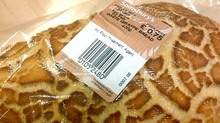 UK supermarket Sainsbury's rebrands its 'tiger bread' after girl's letter goes viral