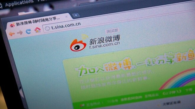 Targeting increased usage, Chinese video site Tudou enhances Sina Weibo integration