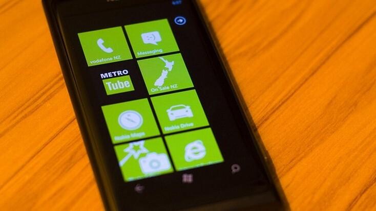 Nokia's six-eyed social media tracking HUD