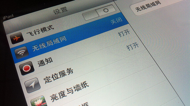 Apple's iPad trademark issues in China may extend to a complete trade ban