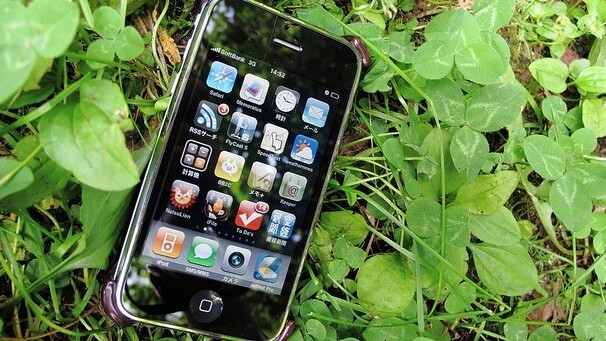 Apple requires iPhone developers to submit Retina screenshots, may herald end of 3GS era