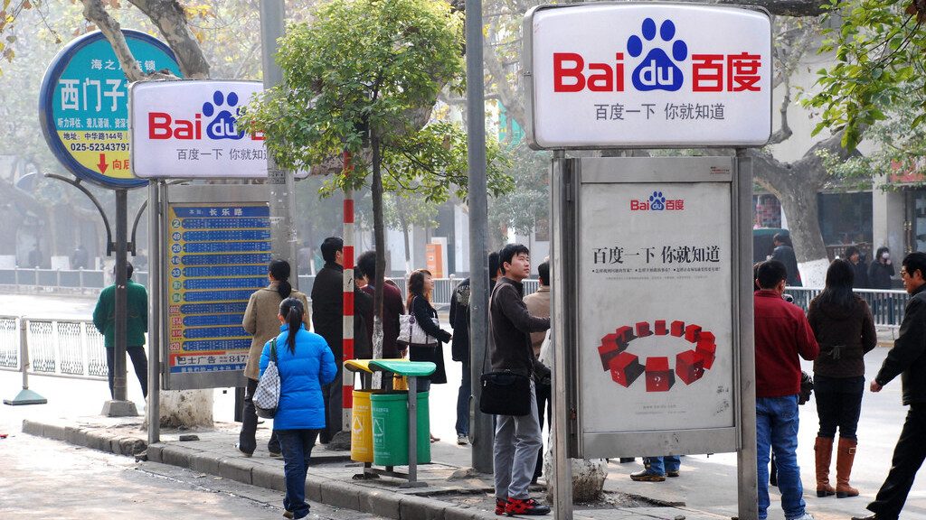 Baidu to rival Android and iOS in China with cloud-centric smartphone platform [Updated]