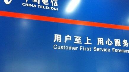 China Telecom will get the iPhone 4S March 9th, starting at $0 RMB
