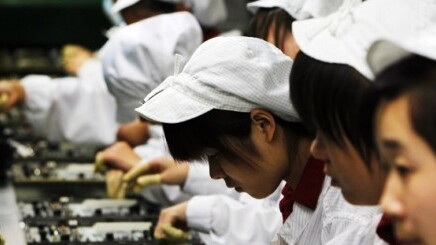 ABC granted exclusive access to Apple's Chinese factories, will air report Feb 21st.