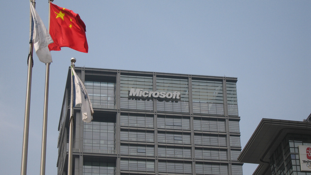 Localized Microsoft WP7 surfaces 2 days before China launch, looking less than local