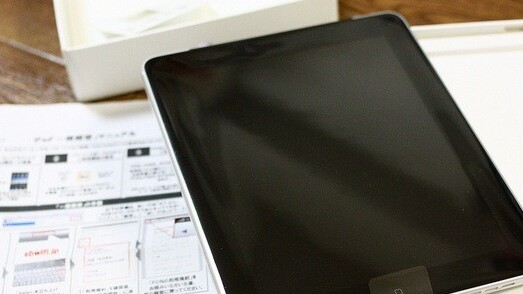 42% of iPad owners plan to buy an iPad 3 and over 50% of potential buyers want a better battery