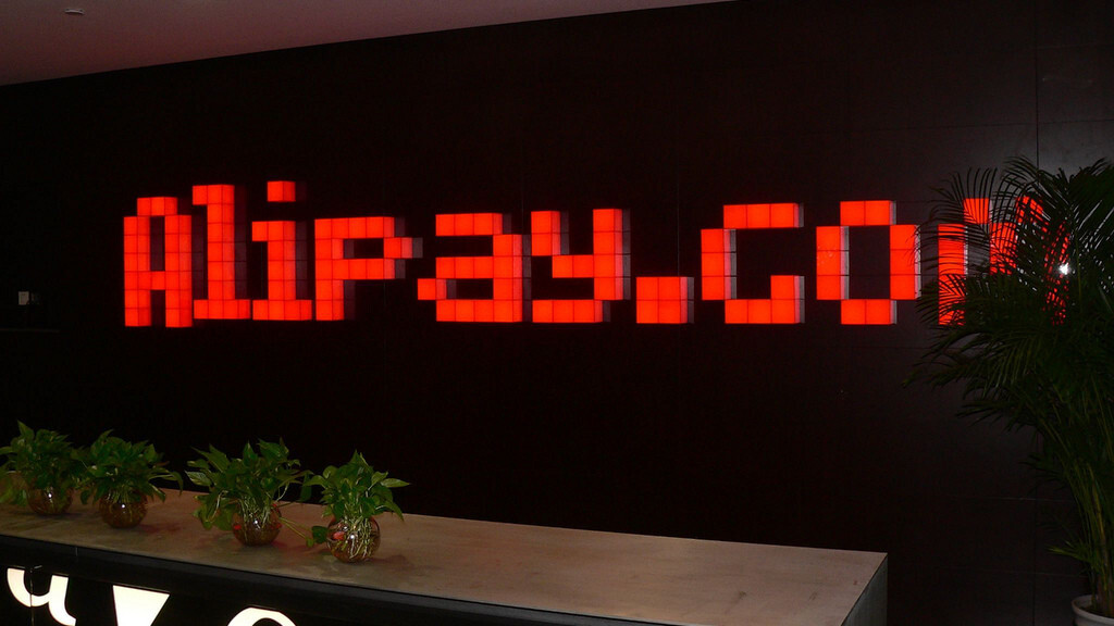 Alipay dominates as online payments in China top $150 billion in Q3: Report