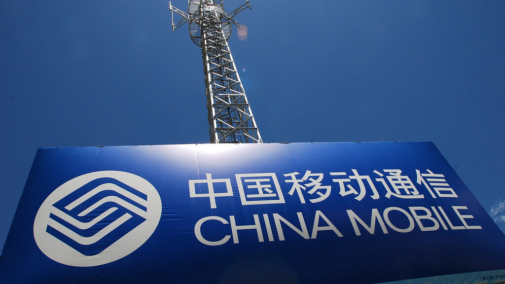 Change at the top of world's largest operator as China Mobile's chairman retires