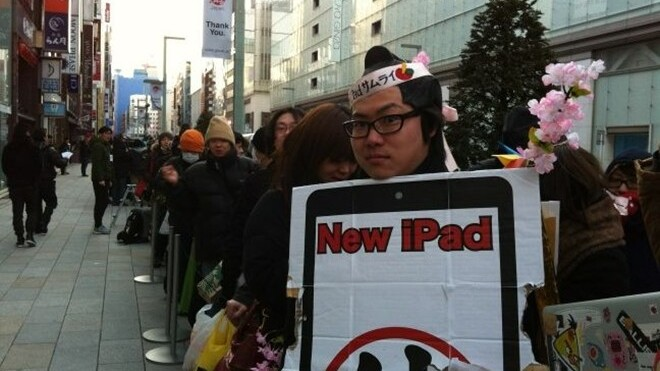 Queues and midnight launches as Apple's new iPad goes on sale in Australia, Japan and Singapore