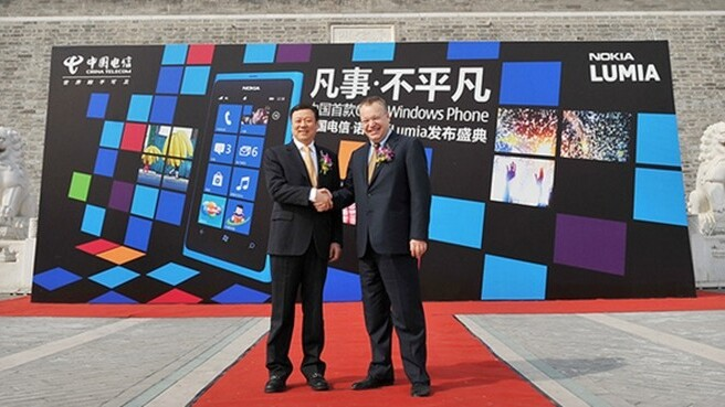 Nokia makes its play for China with the launch of the Lumia 800C – but can it succeed?
