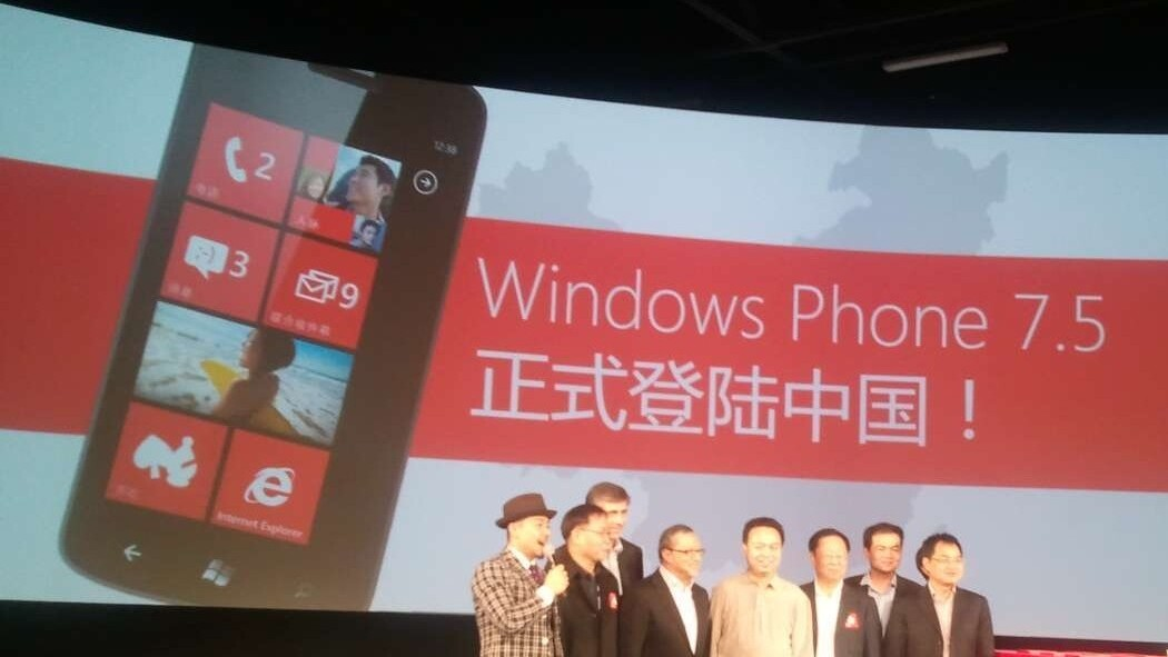 Microsoft launches Windows Phone 7 in China, but handset makers, operators hold the details