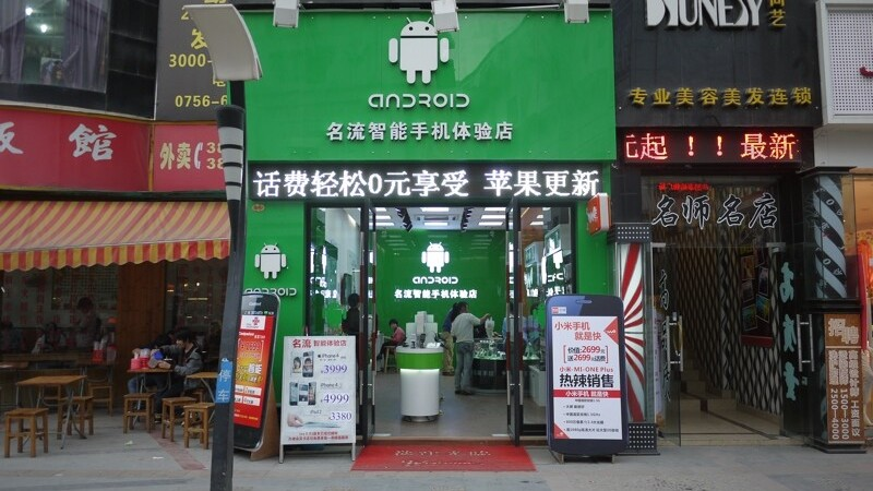 Fake Android Store sprouts up in China…pushing Apple products and branding too