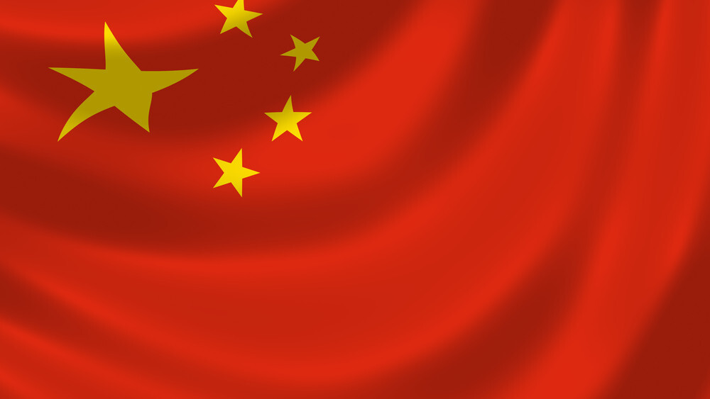 Official: China now has more than 1 billion mobile phone users