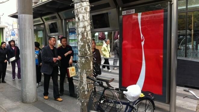Hong Kong student behind Steve Jobs-Apple logo tribute lands Coca Cola ad project