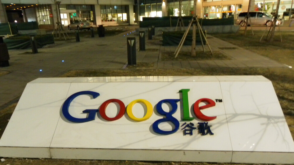 Google brings DoubleClick Ad Exchange to China, despite its core business continuing to slump there