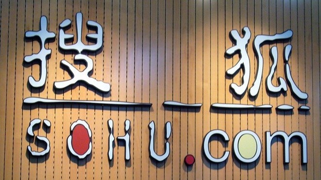Chinese Web firm Sohu posts 30% annual revenue increase, but profits slump by 46%