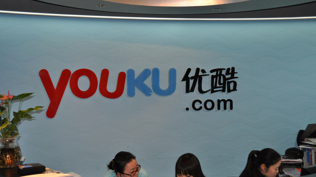 """Youku's Q2 revenues soar 96% but net loss doubles to $9.9m for """"China's YouTube"""""""