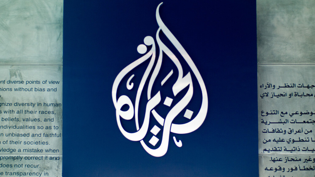 Al Jazeera forced out of China after being refused new visas