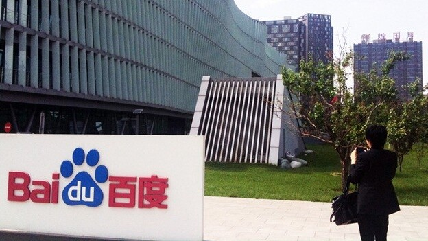 Baidu reportedly in talks to invest in browser maker UC, giving China its own Facebook-Opera rumor
