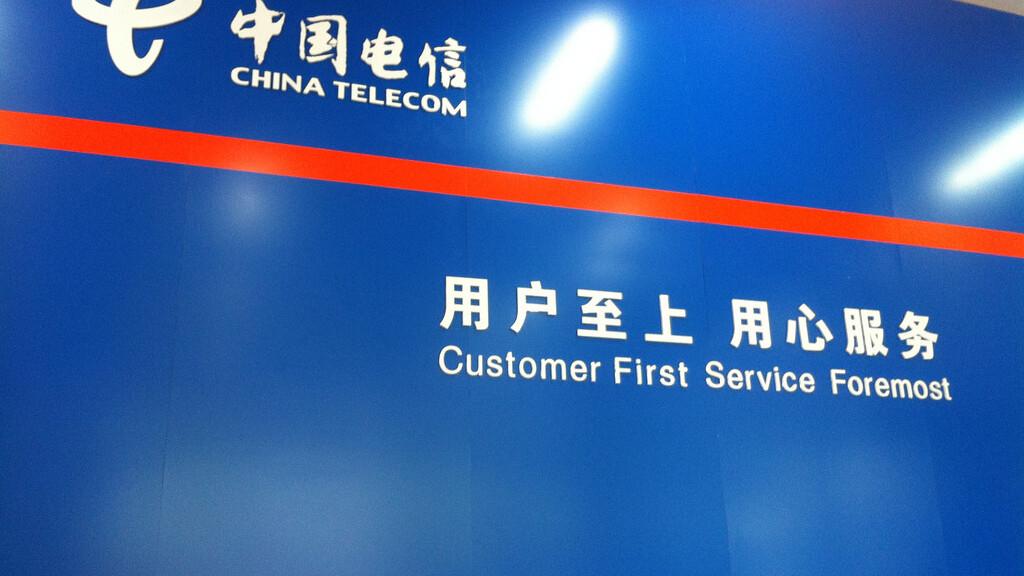 China Telecom expands into South Korea, boosting both countries' telecom industries