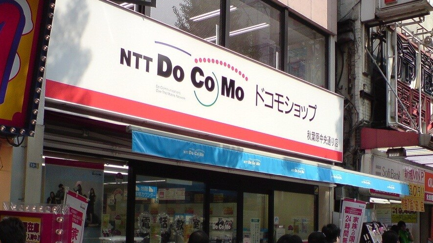 Japan's DoCoMo to expand 3-million user strong LTE service and ease data load