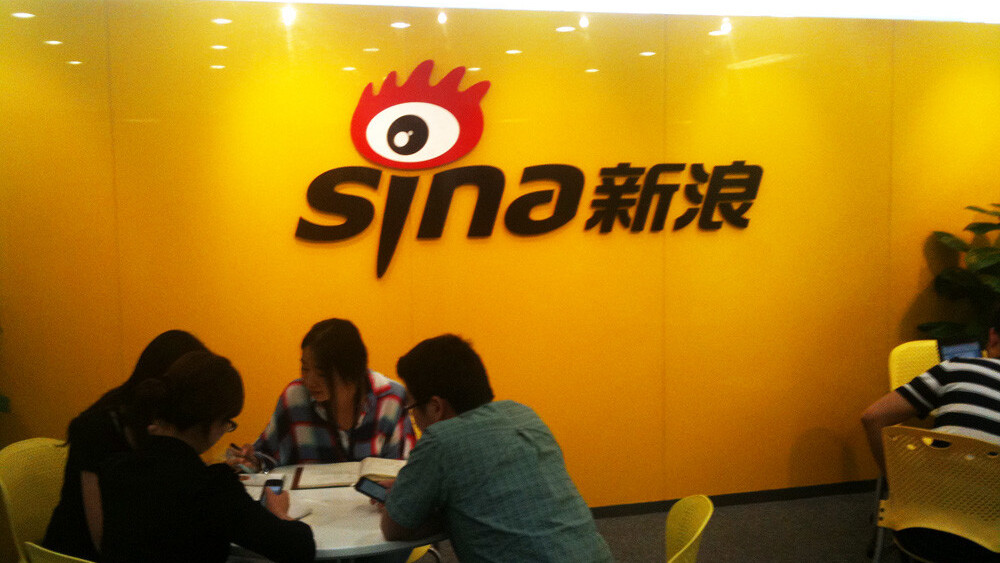 Three years in, Sina removes the beta label from its Weibo microblog service