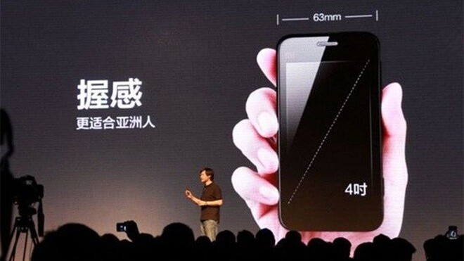 Chinese smartphone maker Xiaomi hits $158m in revenue, 500,000 monthly shipments