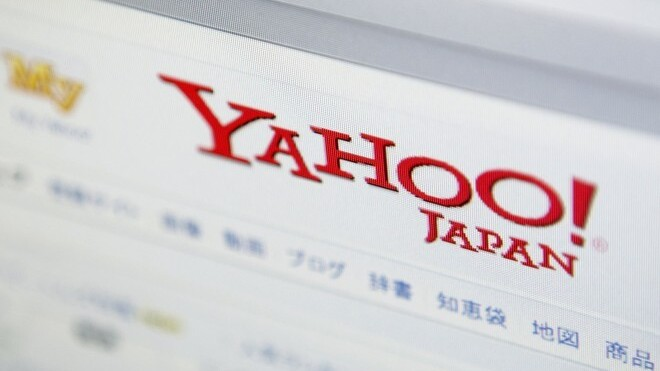 Yahoo Japan partners games giant GREE for a series of joint content, gaming and mobile initiatives