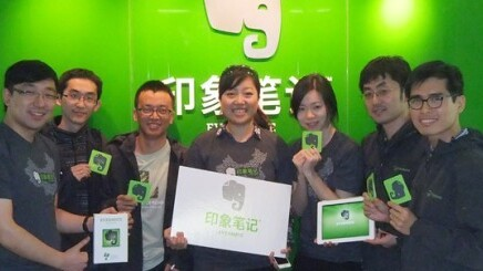 Evernote now reportedly has more than 32M users, and China is its fastest-growing country
